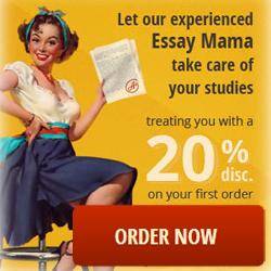 EssayMama.com